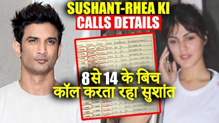 Sushant Singh's Call Details Show Not A Single Call Exchanged Between Him And Rhea between June 8-14