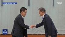 이면합의서 어디에도 없다…박지원·이인영 임명