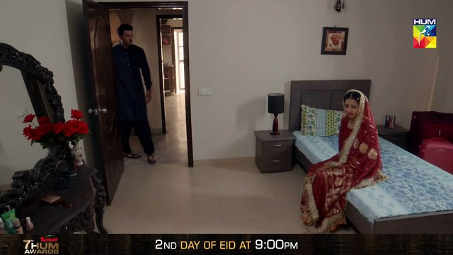 Nalaiq Episode 13 HUM TV Drama 29 July 2020