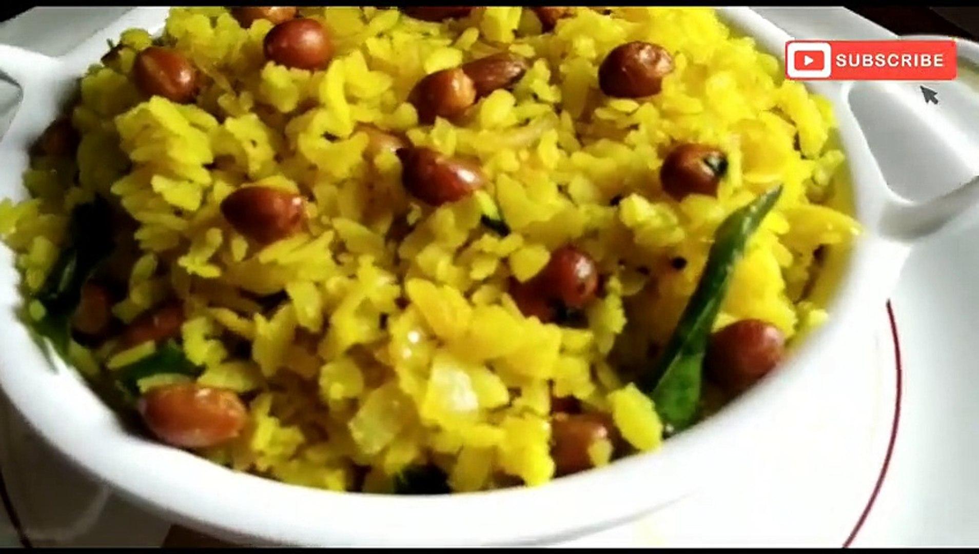Kanda poha recipe/ poha recipe/ Maharashtrian style kanda poha recipe