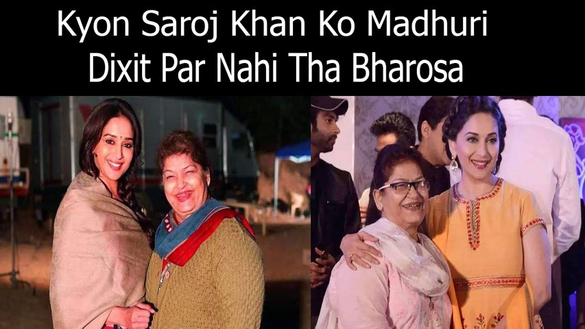 Kyon Saroj Khan Ko Madhuri Dixit Par Nahi Tha Bharosa