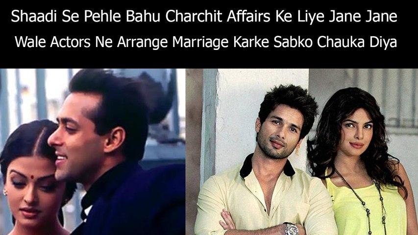 Shaadi Se Pehle Bahu Charchit Affairs Ke Liye Jane Jane Wale Actors Ne Arrange Marriage Karke Sabko Chauka Diya