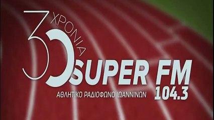 SUPER MAGAZINO 30-7-2020