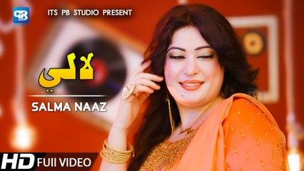 Pashto new song 2020 | Lalay | Salma Naaz | - New Song | hd پشتو Music | Pashto Video Song | 2020