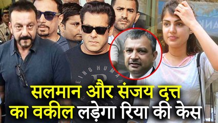 Salman Khan & Sanjay Dutt's Lawyer Satish Maneshinde To FIGHT For Rhea Chakraborty