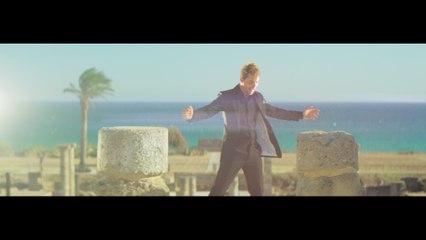 David Bisbal - Amor Amé
