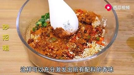 【Delicious seasoning】学会这道万能蘸料汁,拌什么都好吃,方法简单,2分钟就能做好