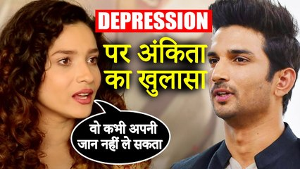 Ankita Lokhande Says Sushant Singh Rajput Was Not Depressed