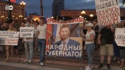 Хабаровск требует вернуть Фургала обратно (31.07.2020)
