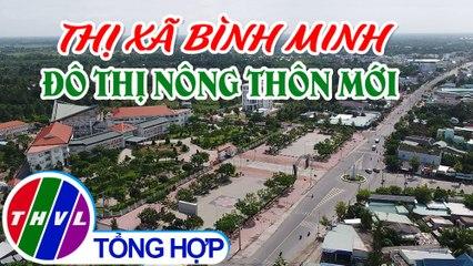 Phóng sự: Thị xã Bình Minh - đô thị nông thôn mới