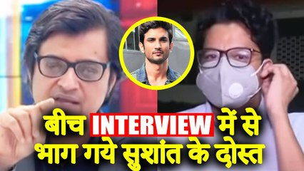 Sushant's Flatmate Siddharth Pithani Leave Interview With Arnab Goswami
