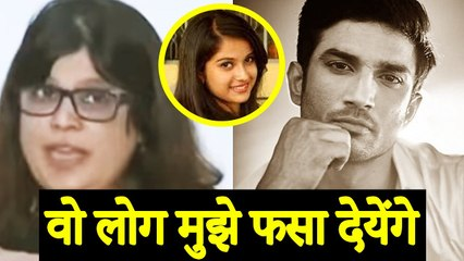 Sushant's Family Friend Smita Parikh Reveals He Was Scared After Ex-Manager Disha's De@th_
