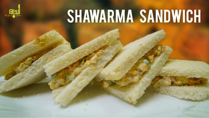 Shawarma Sandwich - Chicken Shawarma Sandwich | The Best Homemade Shawarma Sandwich You'll Ever Eat