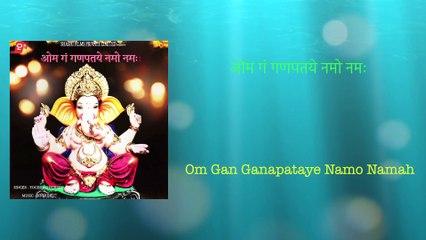 Om Gan Ganapataye Namo Namah   Yogesh Chhibber   Shashi Films