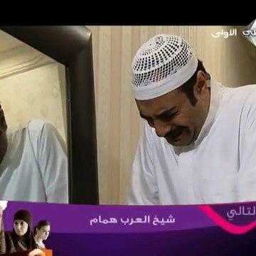 مسلسل زوارة خميس الحلقة 25