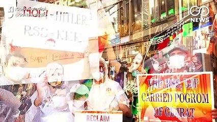 न्यू यॉर्क के टाइम्स स्क्वायर में राम मंदिर भूमिपूजन के ख़िलाफ विरोध-प्रदर्शन