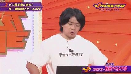 マヂカルラブリー野田 ザ・ベストワン コント「あつ森」