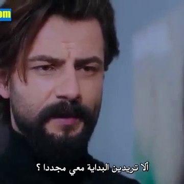 مسلسل القسم (اليمين) مترجم الحلقة  136 - القسم 1 - الموسم الثاني Yemin  - al qassam - al yamin