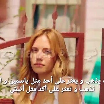 مسلسل حب في العلية - إعلان الحلقة 5