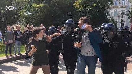Задержания в Москве на акции в поддержку Хабаровска (03.08.2020)