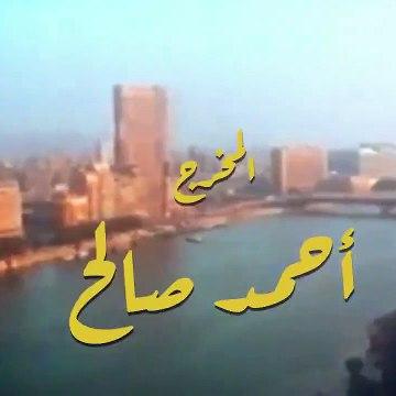 مسلسل ليالينا 80 الحلقة 26