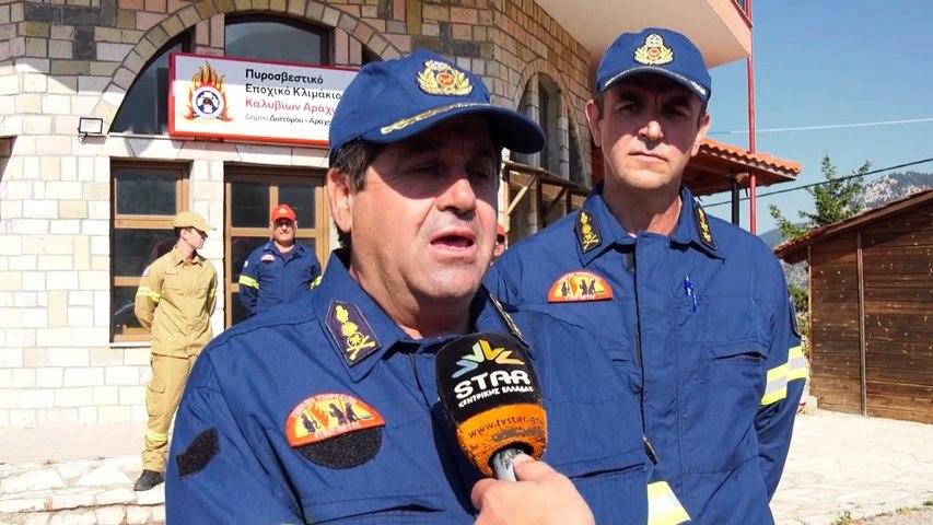 Σε πλήρη λειτουργία το πυροσβεστικό κλιμάκιο στο Λιβάδι Αράχωβας