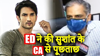 Sushant Singh Rajput's CA Sandeep Sridhar Grilled By ED For Possible Money Laundering