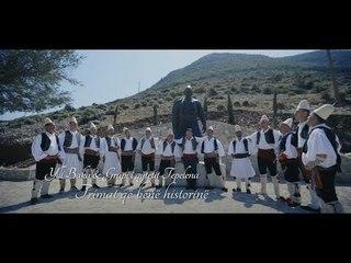 Ylli Baka & Grupi i qytetit Tepelene - Trimat qe bene historine (Official Video HD)