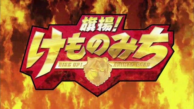 Hataage! Kemono Michi - 01