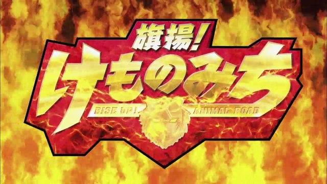 Hataage! Kemono Michi - 03