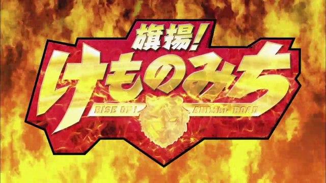 Hataage! Kemono Michi - 02