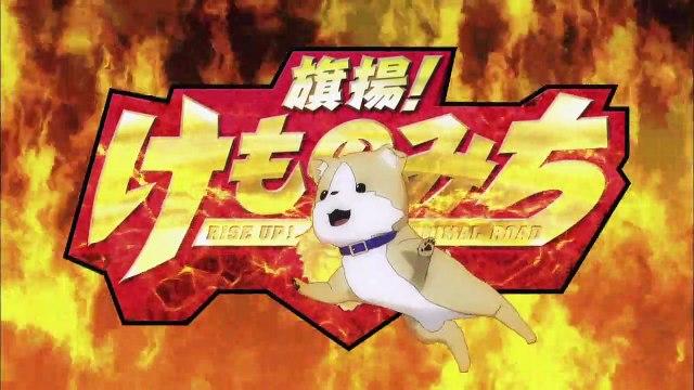 Hataage! Kemono Michi - 04