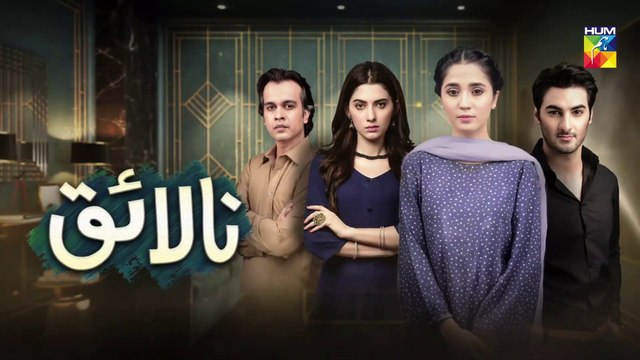 Nalaiq Episode 16 HUM TV Drama 4 August 2020