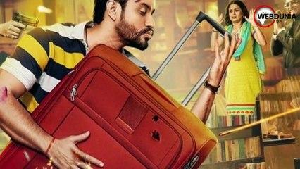 लूटकेस : फिल्म समीक्षा