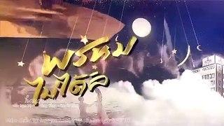 Chang Phai Dinh Menh Tap 25 HTV2 long tieng tap 26