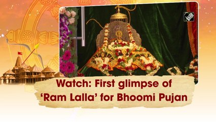 Watch: First glimpse of 'Ram Lalla' for Bhoomi Pujan