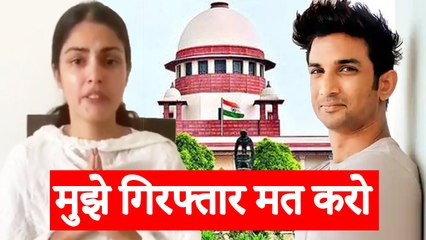 Rhea Chakraborty's Plea For Protection Rejected By Supreme Court | Sushant Singh Rajput Case