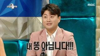 [HOT] Kim Ho-joong's favorite movie line, 라디오스타 20200805