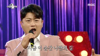 [HOT] Kim Ho Joong 'This Is The Moment', 라디오스타 20200805