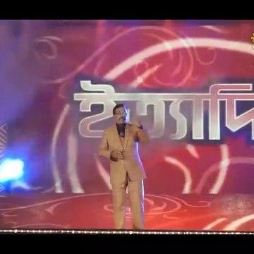 Ittadi Eid Ul Adha 2020 - ইত্যাদি - Hanif Sanket - Ityadi New Episode