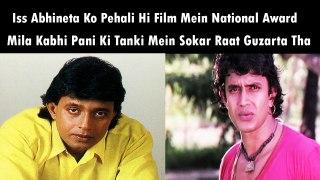 Latest Bollywood Updates