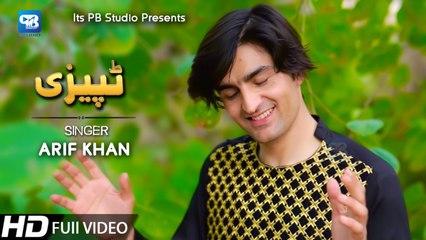 Pashto New Songs 2020 | Arif Khan | - New Song | latest Music | Pashto Video Song | hd