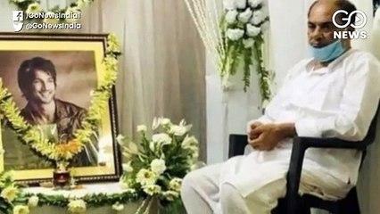 सुशांत सिंह मौत मामले में ईडी के सामने पेश हुईं रिया चक्रोबरती, पूछताछ जारी