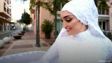 Beyrut'taki patlamaya düğün fotoğrafı çektirirken yakalanan gelin DW'ye konuştu