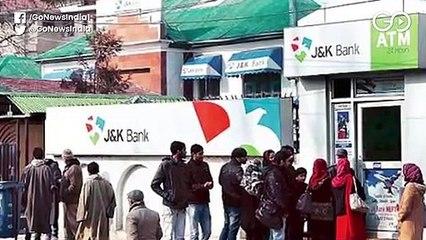नोटबंदी के बाद 370 की मार, डूबने लगा मुनाफ़ा कमाने वाला जेएंडके बैंक