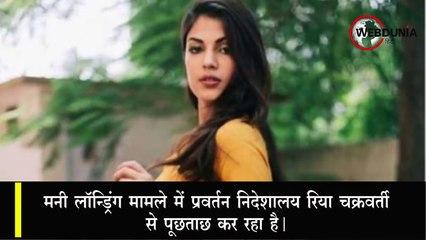 Rhea Chakraborty से ED की लंबी पूछताछ, क्या खुलेंगे रहस्य?
