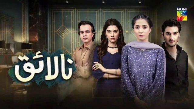 Nalaiq Episode 19 HUM TV Drama 7 August 2020