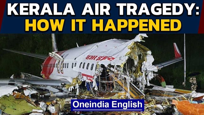 Kerala plane crash: How it happened | Why plane overshot runway | Oneindia News