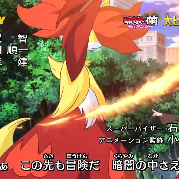 Pokemon XY Episode 37 in Hindi | Pokemon XY Series in Hindi Dubbed | Pokemon XY in Hindi