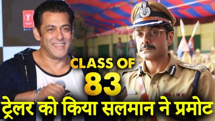 Salman Khan Promote Bobby Deol's Class Of 83 Movie Trailer